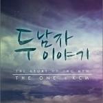 두 남자 이야기 (Single)详情