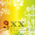 TWENITY 2000-2010详情