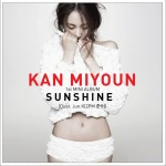 SunShine (Single)详情