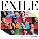 Each Other's Way ~旅の途中~ (single)详情