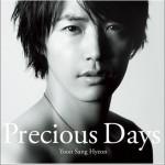 1辑 - Precious Days详情