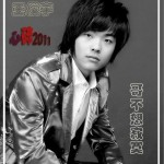 心碎2011(EP)详情