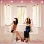夢の画用紙 (single)详情