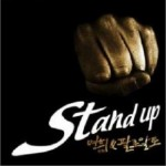 Stand Up (Single)详情