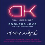 Endless Love (Single)详情