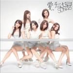 愛、チュセヨ(Type A) (single)详情