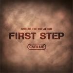 First Step详情