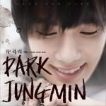 The, Park Jung Min详情
