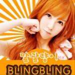 Bling Bling (Single)详情