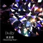 流星群-Shooting Star- (single)详情