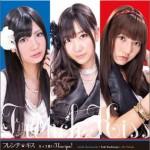 カッコ悪い I love you! (type A) (single)详情