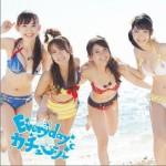 Everyday、カチューシャ (Type B) (single)详情