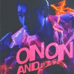 On And On详情