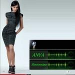 Anya Shesternina(EP)详情