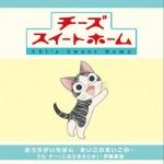 こおろぎさとみ&伊藤真澄 (OP ) (Single)详情