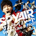 サムライハート(Some Like It Hot!!) (single)详情