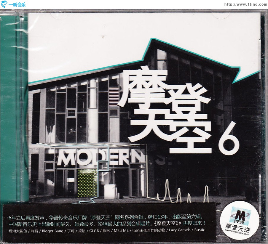 Modern 6平台:经过六个季节的Modern Family寻求百度云,谢谢,谢谢!