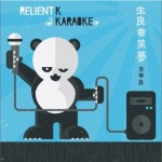 Is for Karaoke(EP)详情