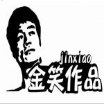 高高飞翔(单曲)详情