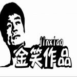 四季熊(单曲)详情