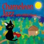Chameleon Jazz With Ghibli Flavor - keiko