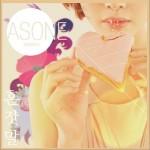 Asone Season 2 (Single)詳情