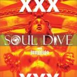XXX (Single)详情