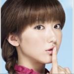 Chu Chu (single)详情