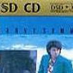 夏韶声(DSD CD)详情