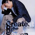 Greatest Hits Steven详情