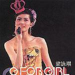 G For Girl Live 2002详情