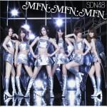 MIN・MIN・MIN (Type A) (single)详情
