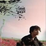 丁祥威 首张同名专辑详情