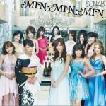 MIN・MIN・MIN (Type B) (single)详情