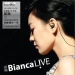 Bianca Live!演唱会详情