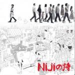 Nijiの詩 (初回限定盤B) (single)详情