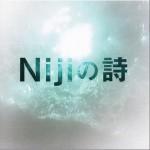 Nijiの詩 (通常盤) (single)详情