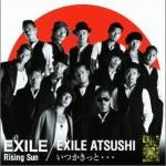 Rising Sun/いつかきっと (single)详情