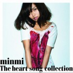 THE HEART SONG COLLECTION详情