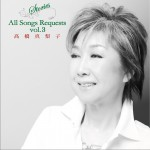 Stories ~All Songs Requests~vol.3详情