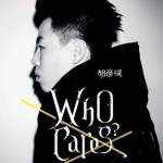 Who Cares?详情