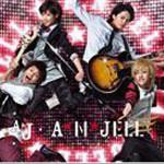 A.N.JELL WITH TBS系金曜ドラマ「美男ですね」 MUSIC COLLECTION详情