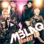 Baby U! (Single)详情