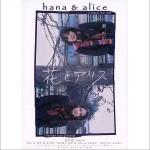 花与爱丽丝(Hana & Alice) OST详情
