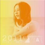 希望之光(EP)详情