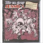 Jessica(Single)详情