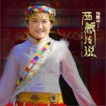 西藏传说(单曲)详情