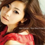 Your Best Friend (single)详情