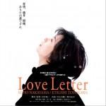 情书(Love Letter) OST