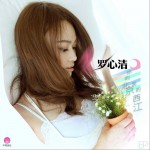 你的北京我的西江(单曲)详情